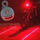 Велофонарь, габарит с лазерами, вело мигалка, фонарь для велосипеда