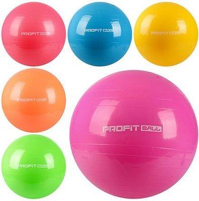Мяч для фитнеса-85см