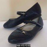 Туфли школьные с супинатором и кожаной стелькой для девочки 33-38 размер, 105-173-13-02