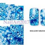 Наклейка на ногти, теперь вам не нужен цветной лак NEW-2017 слайдер для ногтей, водный