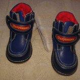 Ботинки Шалунишка ортопед на мальчика,размеры 20.21.22.23.24.25
