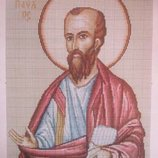 Схема вышивки крестом Апостол Павел