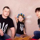 Семейный комплект футболок Тризуб, Герб Украины