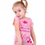 Модные футболки для девочек Стандарт Тм Габби, 116 см три цвета