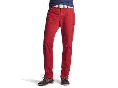 Стильные мужские брюки LIVERGY Германия