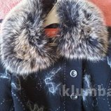 Зимове пальто ціну знизила вдвічі