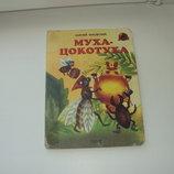 Книги детские от 1 до 8 лет - познавательные и обучающие