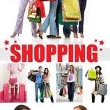 Приглашаю на шоппинг в Англию. Выгодные условия