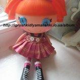наша любимая кукла лалалупси большая Отличница из серии Мультяшки