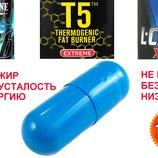 Для похудения - Жиросжигатель - Энергетик COBRA 6P EXTREME L-Carnitine T5 EXTREME