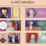 Конверт для денег Гапчинская открытки
