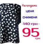 7-73 Женская Футболка Shapes / Женская одежда