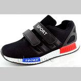 Детские кроссовки, реплика Adidas NMD