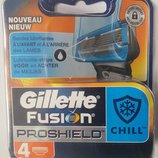 Супер новинка от Gillette сменные картриджи Fusion Proshield Chill оригинал упаковка 4 штуки.