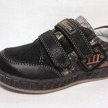 кожаные кроссовки кросівки Шалунишка