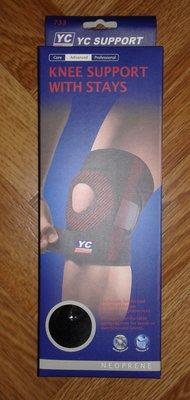 Наколенник, бандаж, фиксатор колена при травмах, для спорта, спортивный, защита колена, неопрен