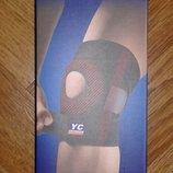 Наколенник, бандаж, фиксатор колена при травмах, для спорта, спортивный.