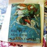 Книги на немецком, детские сказки, коллекционные 1960-х годов