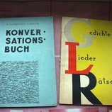 Книга на немецком, песни,загадки, стихи, для студентов, коллекционные 1960-х годов