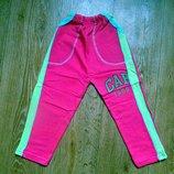 Спортивні штани для дівчаток.Турція.