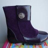 Красивые деми ботинки на утеплителе 27р - 16.5см