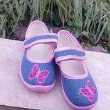 Тапочки Vitaliya для девочки