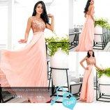 Великолепное Длинное Платье