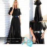 Женственное Платье-Рубашка
