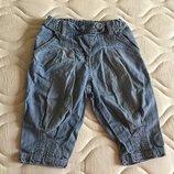 1-3 год. NEXT. бриджи. капри. В идеале. Облегченный джинс. Джинсы- бриджики голубые NEXT с матней