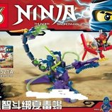 Конструктор BELA Ninja Аналог LEGO Ninjago Скорпион Аттила SY521A
