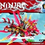 Конструктор Senco Ninja Трехглавый дракон Аналог LEGO Ninjago SY544