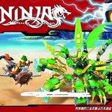 Конструктор Senco Ninja Трехглавый дракон Аналог LEGO Ninjago SY545AB