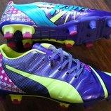 Бутсы футбольные Puma детские и форма в подарок