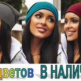 Женская шапка трикотажная, двойной трикотаж, демисезон