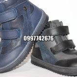 Кожаные деми ботинки, сникерсы для мальчиков р.28,31.