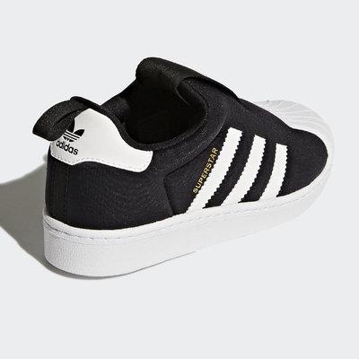 b3ed4628 Детские кроссовки Adidas Superstar 360 S32130 : 2190 грн - детская ...