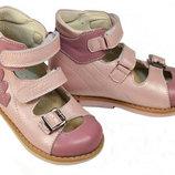 Ортопедические туфли Тм «Ecoby»108М