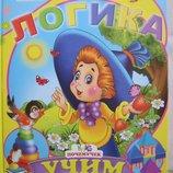 Развивающие книги для малышей