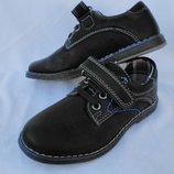 Туфли черные на мальчика на липучке, В6322-0, Тм Jong-Golf , размеры 26, 27, 28, 29, 30, 31