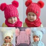 Детская зимняя шапка для девочки Злата с песцовыми бубонами от 2 лет 48 50 52