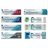 Зубные пасты Sensodyne 75мл. в широком ассортименте.