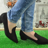 Престижные Черные Туфли Лоферы