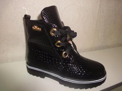 Утепленные ботинки 27-30 р. GFB маломерят на девочку осень, весна, флисе, деми, демі, дівчинку