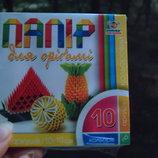 Бумага набор для оригами Папір набір для орігамі оригамі орегами оригамми канцтовары канцтовари канц