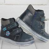Демисезонные ботинки В наличии размеры 22-29