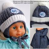 Детская зимняя шапка Самолетик для мальчика от 3 месяцев 40 42 44