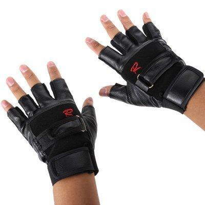 Перчатки беспалые для спорта