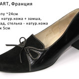 Туфли лоферы Damart р.38 Франция