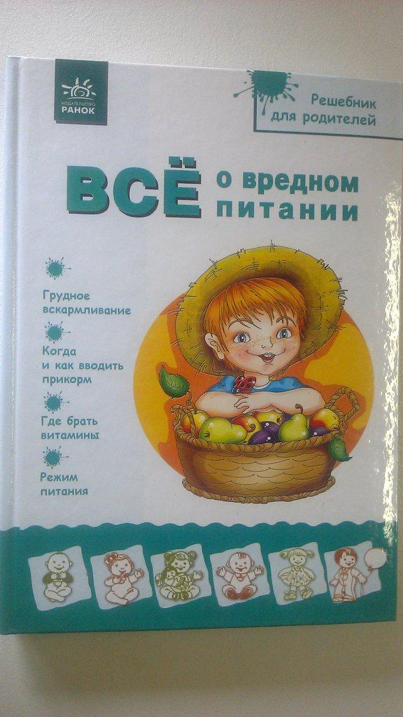 решебник без проблем а луговская для родителей ребенок