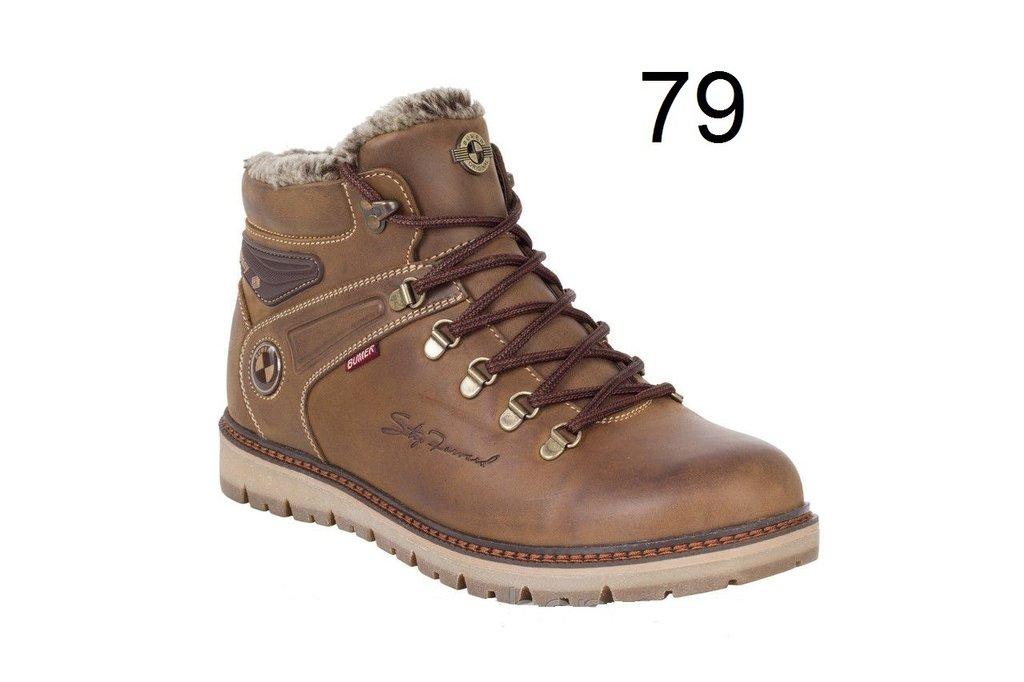 Купить мужскую обувь от 100 руб в интернетмагазине Lamodaru!